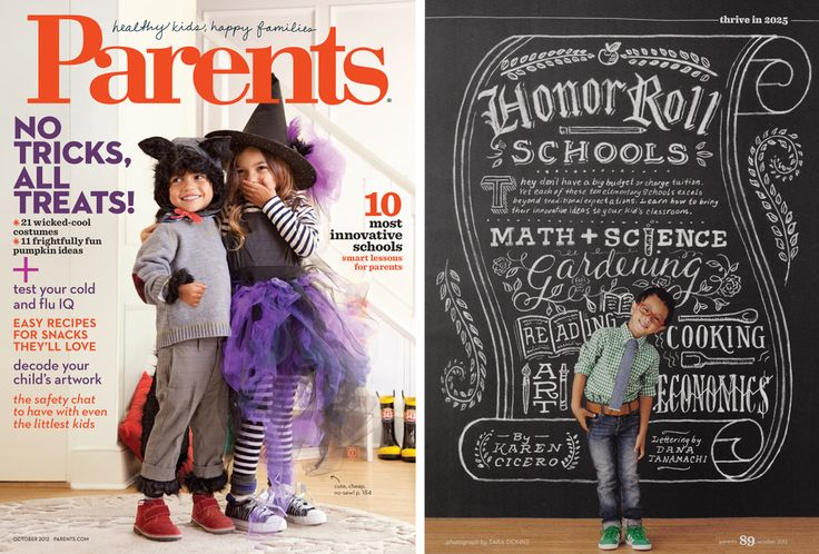 Parents Magazine – Illustration for an article about non-traditional elementary schools