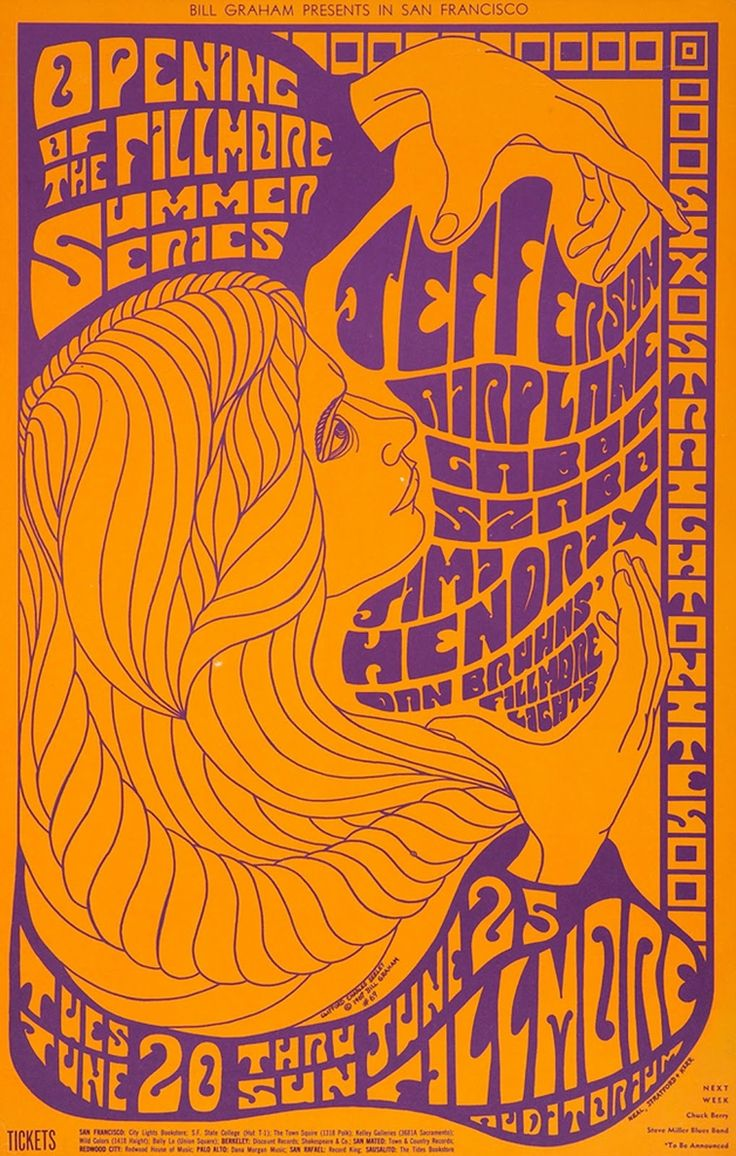 Psychedelic Ambient Trance Psychill: 20 Classic Vintage Psychedelic Rock Posters from the 60s
