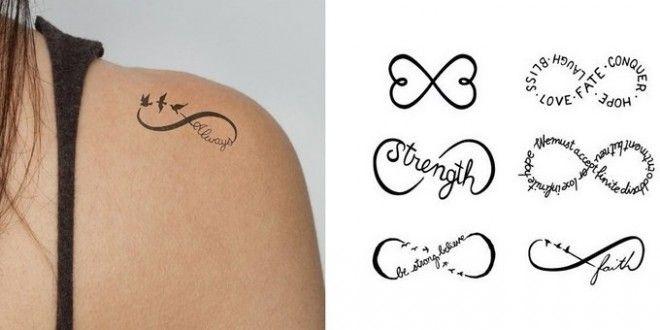 Los tatuajes con símbolo infinito están de moda