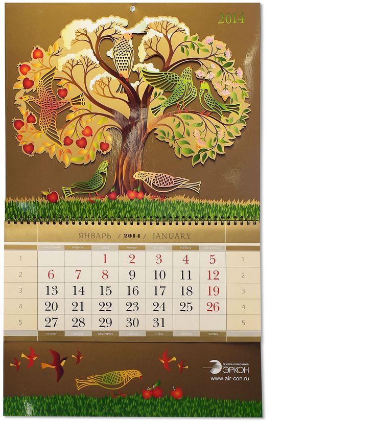 """Календарь """"Древо жизни"""". Вечный сюжет, обыгранный по-новому: яркие цвета и контраст фактур, кружево резной кроны и переливы авторской графики."""