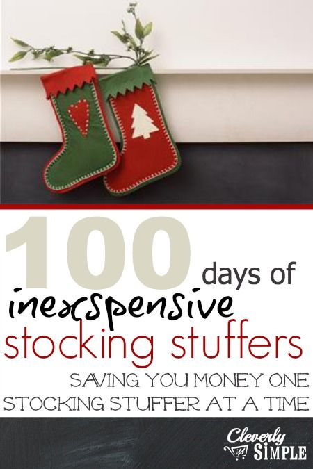 Are you looking for inexpensive stocking stuffers this Christmas season?  Whether your budget is big or small, saving on those small thoughtful gifts to fi