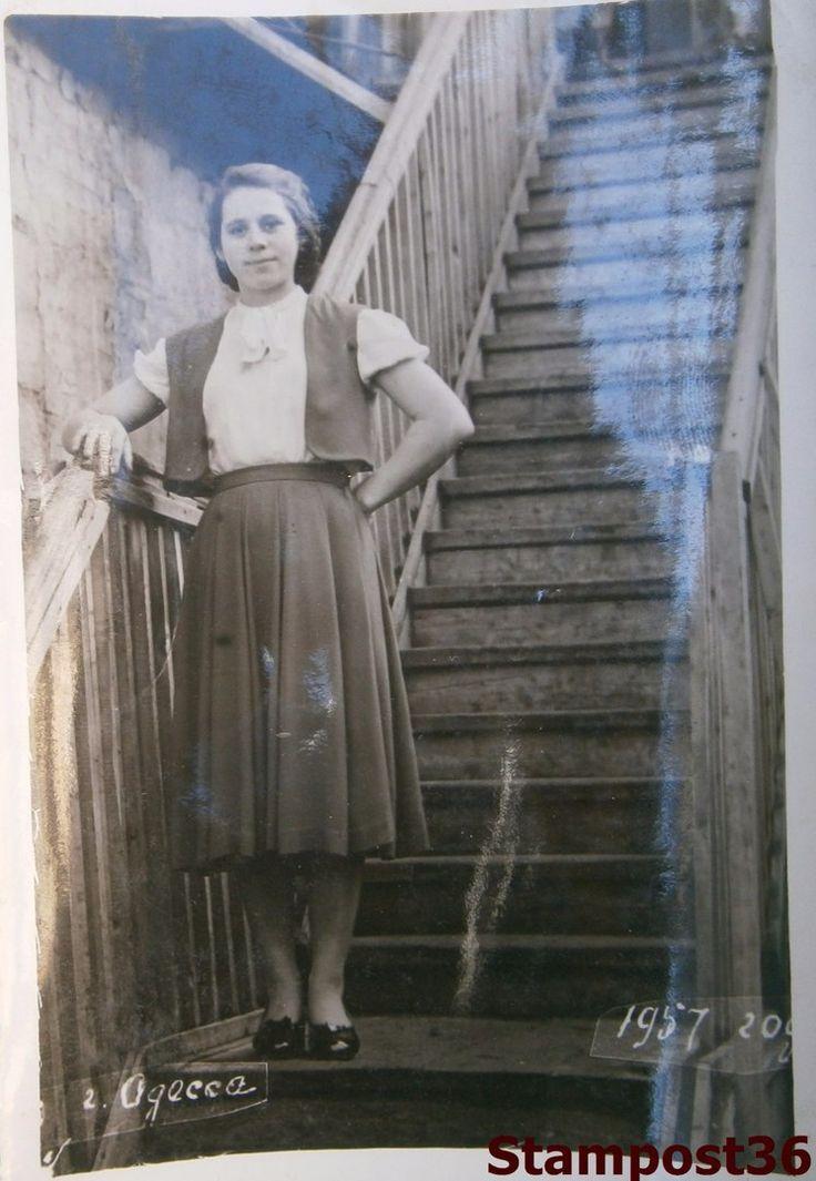 Женская мода в СССР, 1950-е годы. 1957 год. Одесса. | 1950 ...