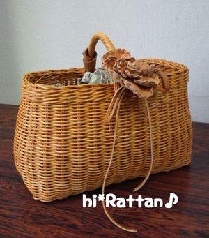 籐カゴ(ё_ё)hi*Rattan♪:HMさんのバスケット