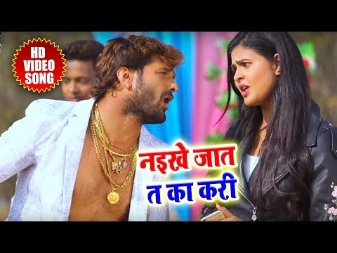 Bhojpuri video 2018 download   Khesari Lal Navratri DJ Song 2018
