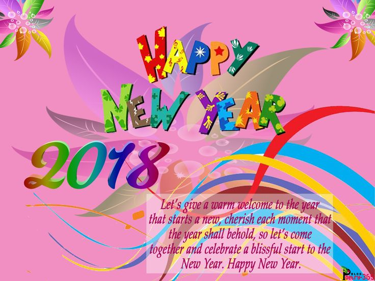 Hi! happy new year look at my new post of happy new year 2018 with beautiful background, these image are very cute, wonderful, amazing and out standard. different frames image 2018 happy new year. you can get  some keywords in this post, new year greetings, happy new year message, best new year wishes, new year wishes messages, new year blessings quotes, best new year wishes messages, and also you can gets these picture free for your all social media like facebook, piterest and whatsup.