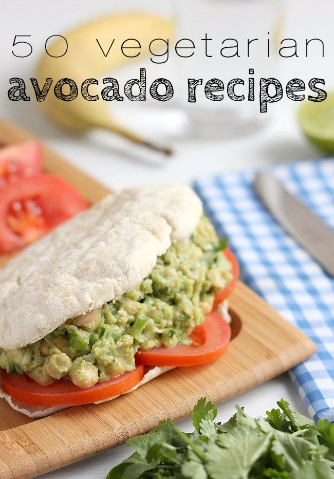 50 vegetarian avocado recipes!  Amazing collection and thanks for featuring several of my recipes.