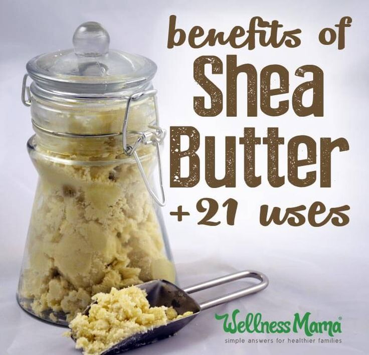What is Shea Butter? Shea butter is a skin superfood that comes from the seeds of the fruit of the Shea (Karite) tree and that is naturally rich in vitamins A, E and F. It offers UV protection (it is