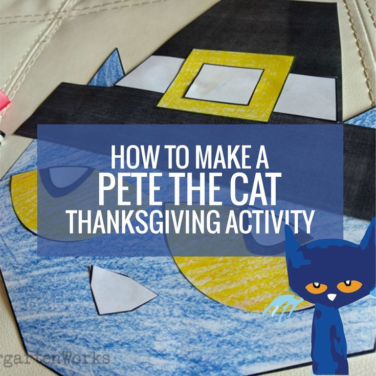 Here is a Pete the Cat Thanksgiving activity - a cut and paste craft! Print the free download, cut and assemble. The final product is adorable.
