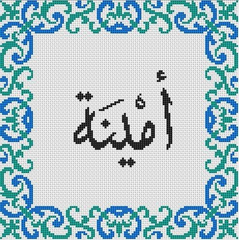 islamic cross stich patterns - Google Search