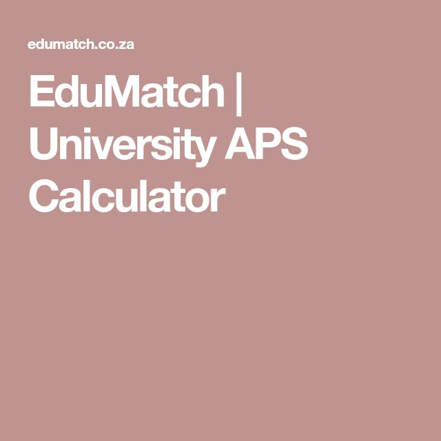 EduMatch | University APS Calculator