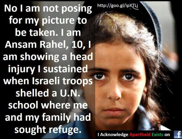 Image result for israeli attack on palestinian schools