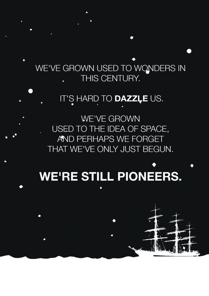 Unlimited Space : 10 Free Downloadable Space Quotes - BLCK
