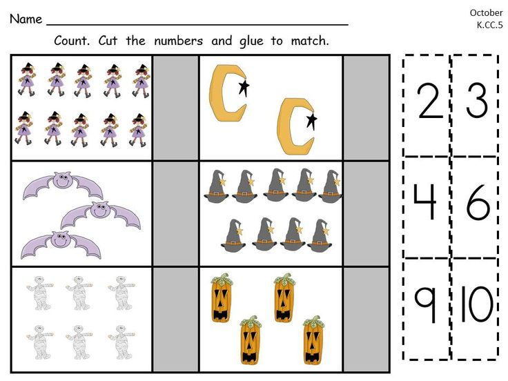 Number Names Worksheets kindergarten cut and paste worksheets free : 1000+ images about Cutting activities on Pinterest
