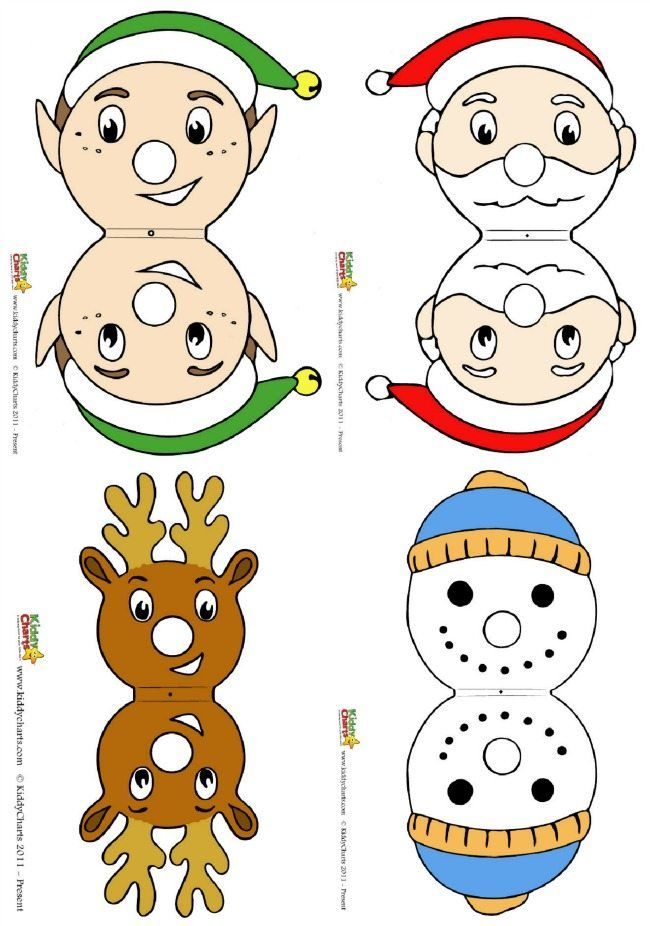 If you are looking for a perfect stocking filler for Christmas, or perhaps something for your Christmas party bags. Why not create some fun Chupachups lollipops with these great templates? We have them both in colour and in black and white for the perfect fun gift for the kids!