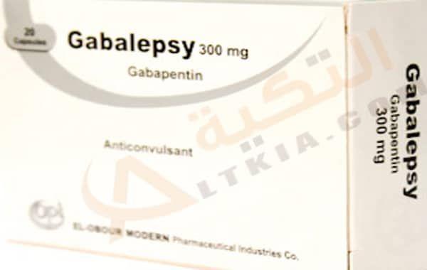 دواء غابالبسي Gabalepsy يتوافر في شكل كبسول لعلاج أمراض الصرع ونوبات التشنج العصبية فإن هذا المرض ي عتبر من أخطر أمراض الجهاز العصبي حيث تؤ Map Map Screenshot