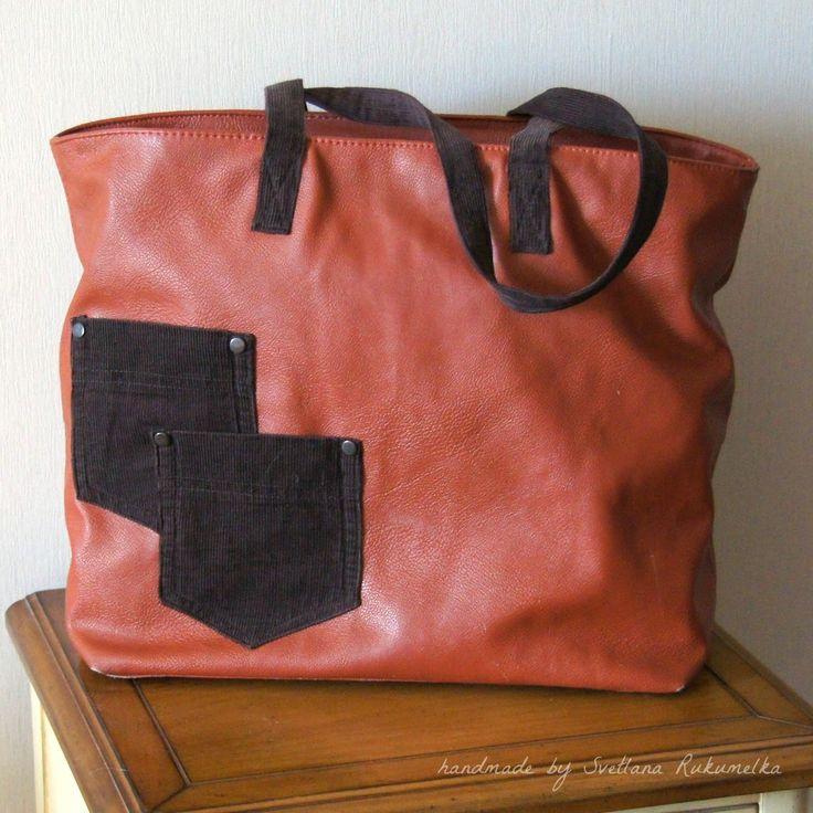 old new bag