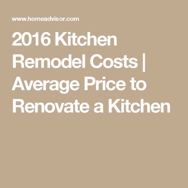 2016 kitchen remodel costs average price to renovate a kitchen