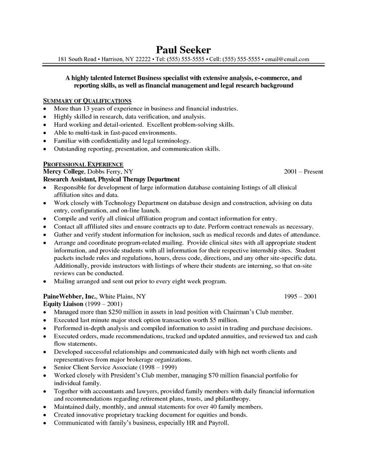 Accounts payable specialist resume best of 9 10 research