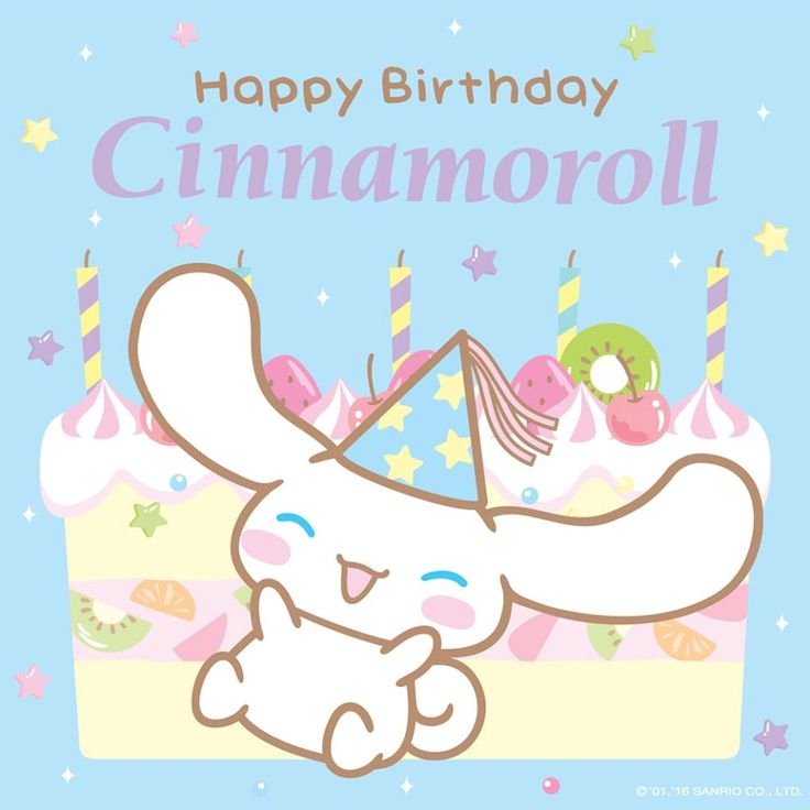17 Best Images About Sanrio Cinnamoroll On Pinterest