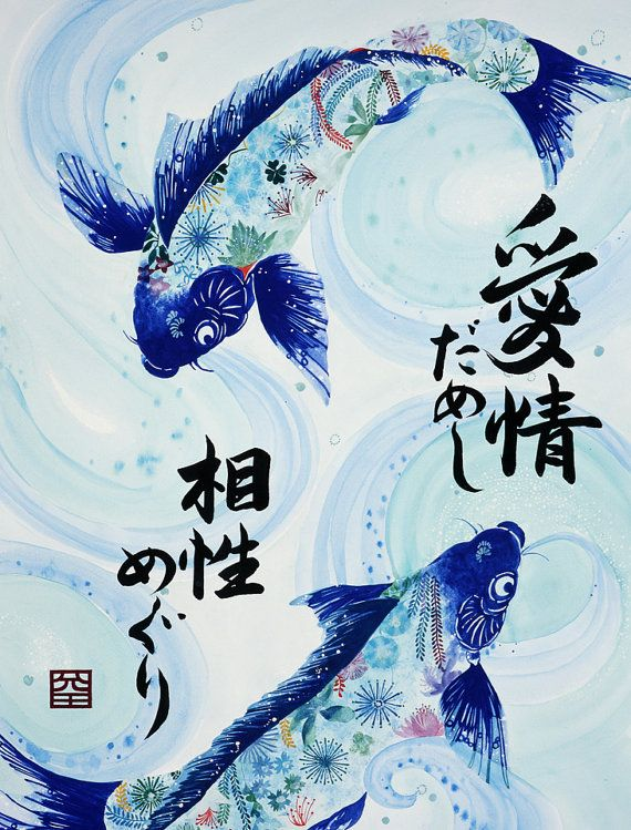 """Limited edition Fine Art Print A4 8x11"""" Love chemistry in Enso blue - Koi fish & Japanese calligraphy, original poem"""