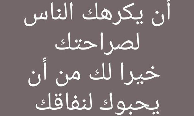 Pin By Ali Alssayed On Arabic Arabic Quotes Mother Daughter Quotes Beautiful Words
