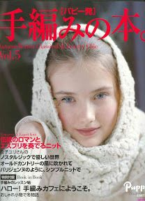 GRACEFULLY KNIT AUTUNM-WINTER Classical & Luxury Chic Vol.5 - Azhalea Let's Knit 1.1 - Picasa ウェブ アルバム
