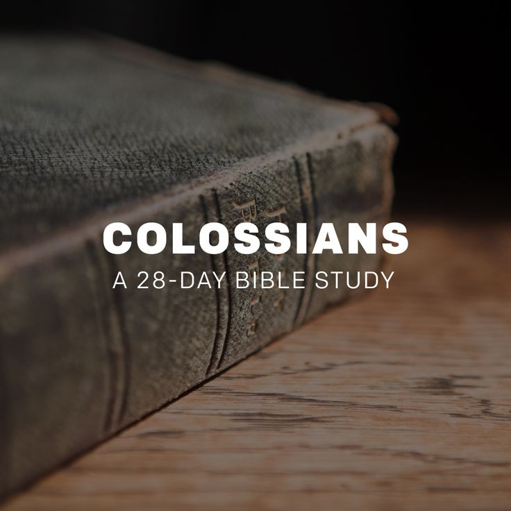 Tag: Colossians | Congregation Shema Yisrael