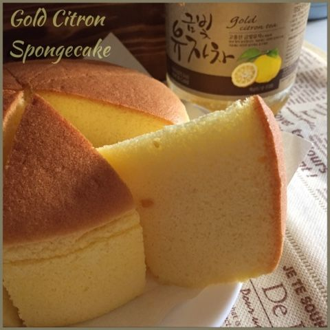 My Mind Patch: Korean Gold Citeon Spongecake 烫面韩国香柚蛋糕