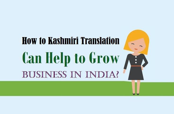 How to #Kashmiri_Translation Can Help to Grow Business in #India?  #business #Kashmiri #language