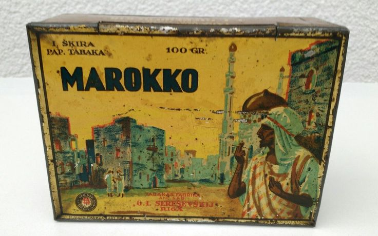 A very old Lithuanian SERESEVSKIJ Riga Tabakdose MAROKKO in yellow version , its in my collection and for Sale