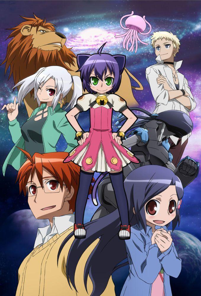 Kyouran Kazoku Nikki /// Genres Comedy, SciFi Anime