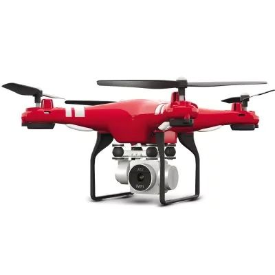 SH5HD - $45.99 (coupon: Xmas483)     RC Drone with 720P Camera Height One Key Auto-return RED   #Quadcopter, #Drone, #дрон, #квадрокоптер, #gearbest   0100