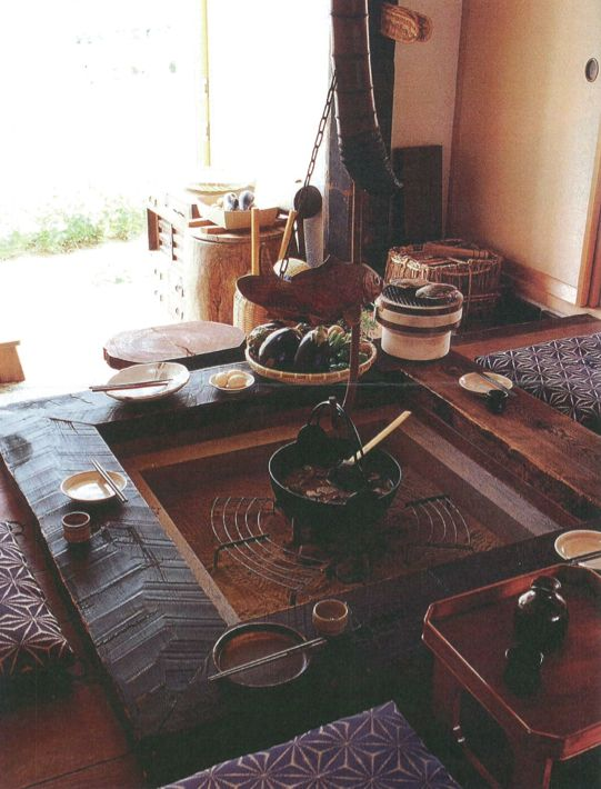 I've always liked the thought of living in an old Japanese house.