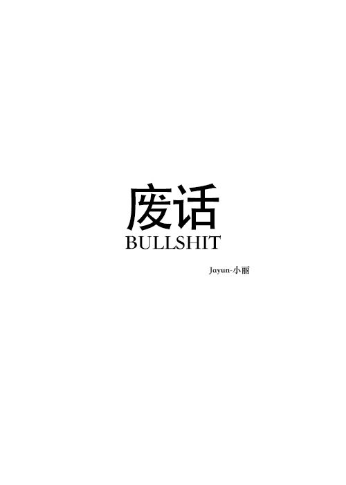 Sad Quotes About Love In Chinese : ... chinese chinese provebs graphic chinese simplified sheer class girl