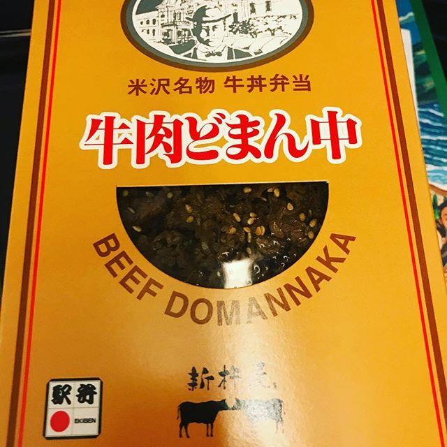 米沢また行きたいな〜 牛肉どまん中弁当  #肉 #焼肉 #japanfood #肉テロ #meat #にくがとうございます #隠れお気に入り #牛肉弁当 #弁当  #牛肉どまん中 #米沢 #米沢牛