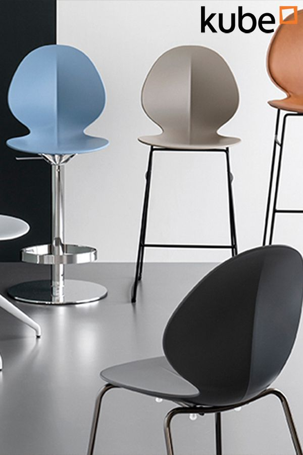 Calligaris Basil Is A Durable Lightweight And Ergonomic Kitchen Stool That Is Design Savvy In Addition To Its Ey Calligaris Kitchen Stools Leather Bar Stools