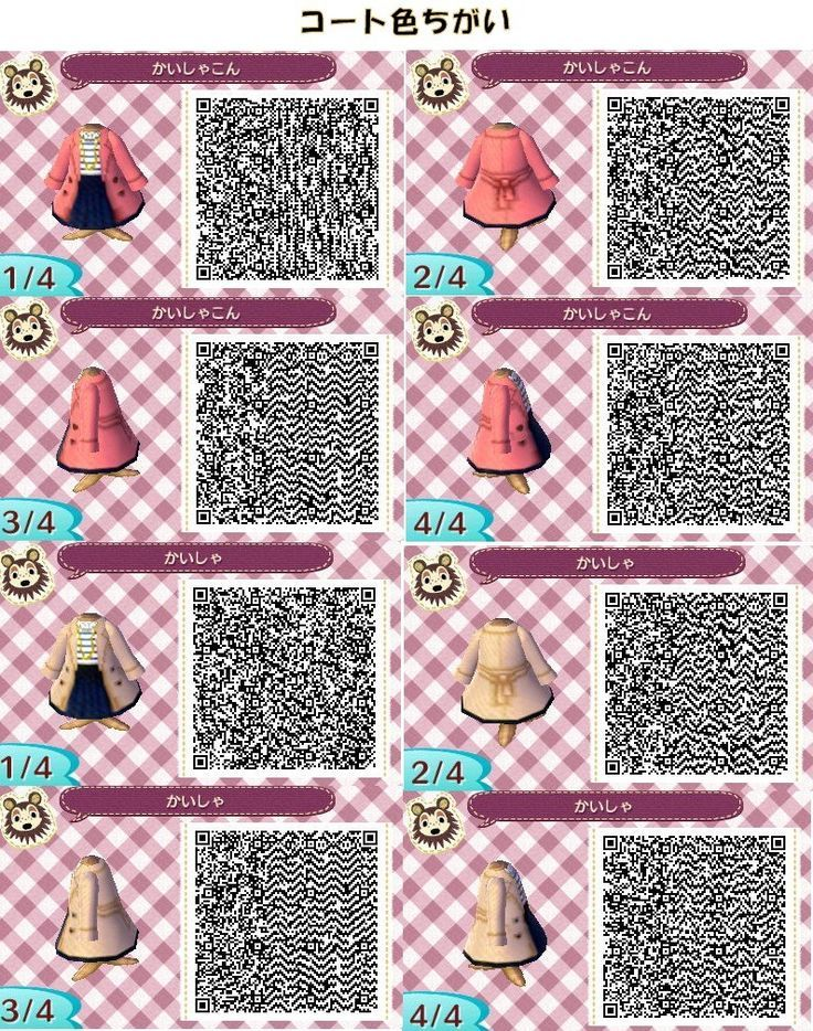 Code Qr Vetements Animal Crossing New Leaf Animal Crossing Qr