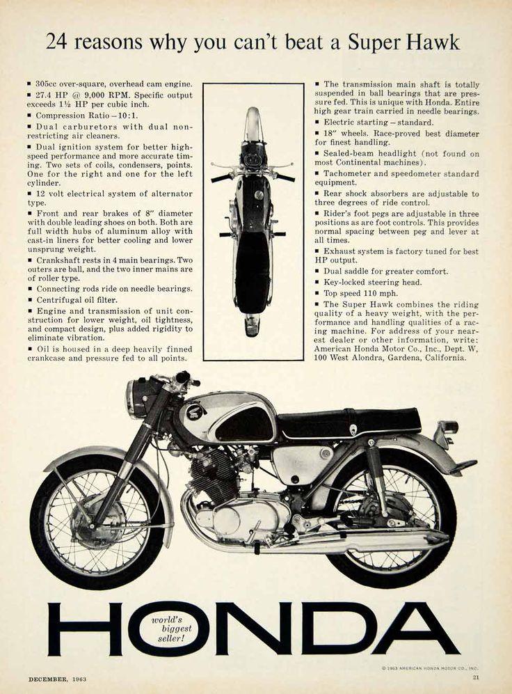 engine advertising