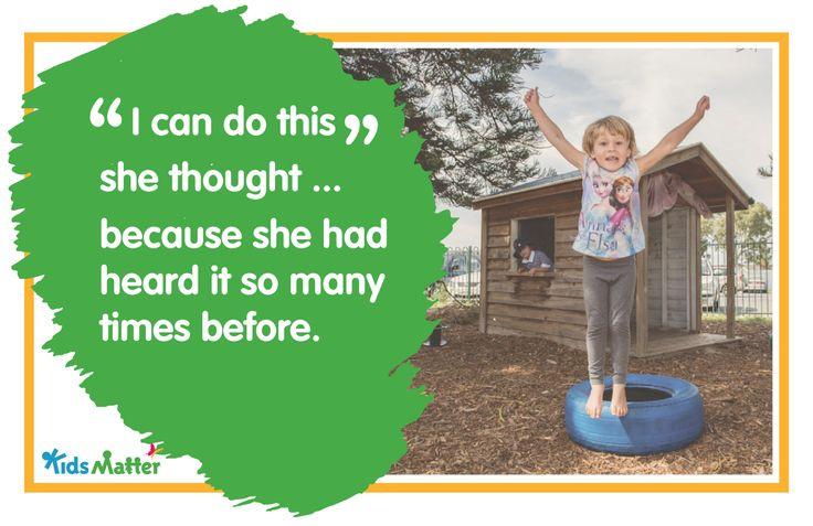 I can do this!  Early childhood quote