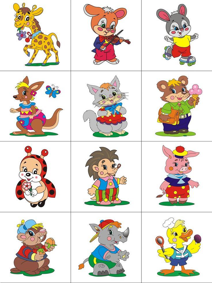 Картинки для детей на шкафчики в детском саду