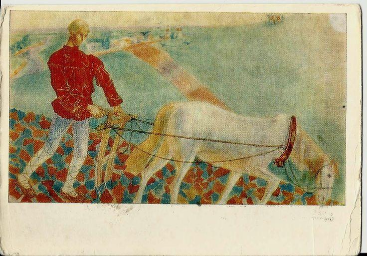 Bogatyr Mikula Selianinovich - Vintage Russian Postcard -Art work K. Petrov-Vodkin by LucyMarket on Etsy