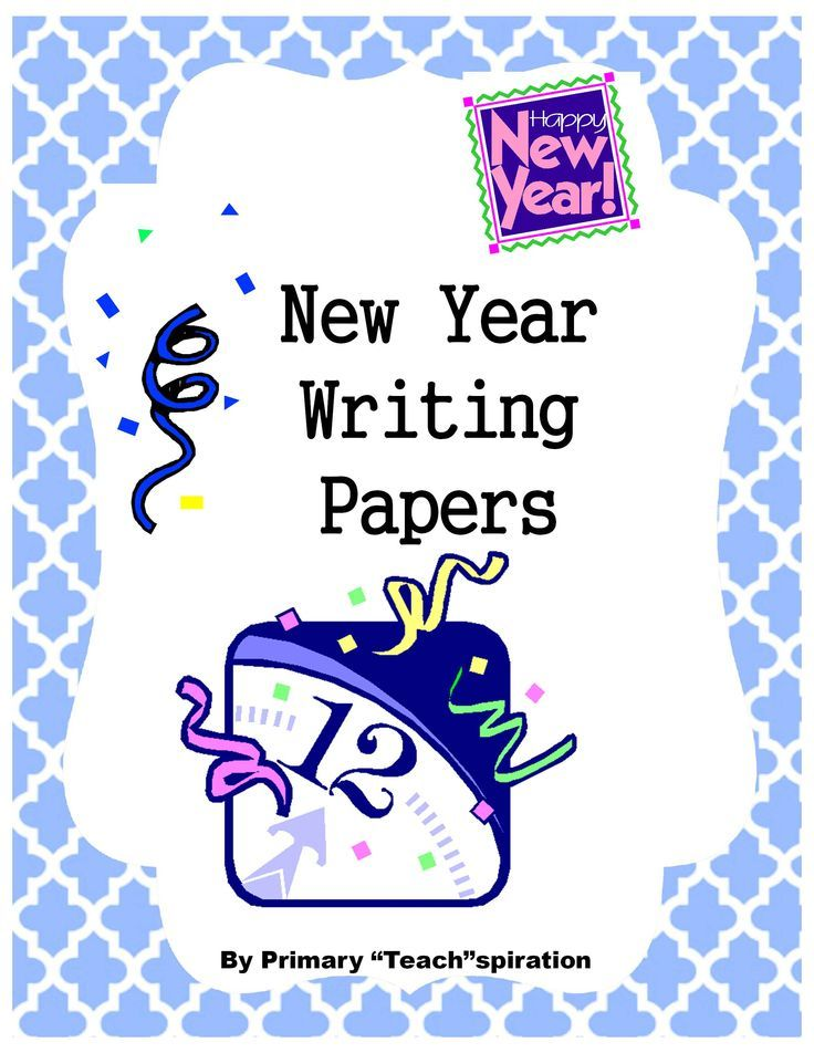 new year writing paper Kathy's 2018 free printable new year's eve party hat in blue, purple and pink (pdf) or my blank 2018 printable new year's eve party hat to color or print on colored card stock (pdf) 8-1/2″ x 11″ cover weight card stock paper in pure white.