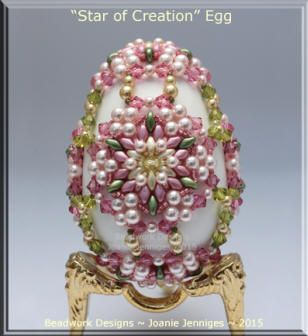 """""""Star of Creation"""" Easter Egg ~ Beadwork Designs by Joanie Jenniges Facebook:  https://www.facebook.com/pages/Beadwork-Designs/219966540226"""