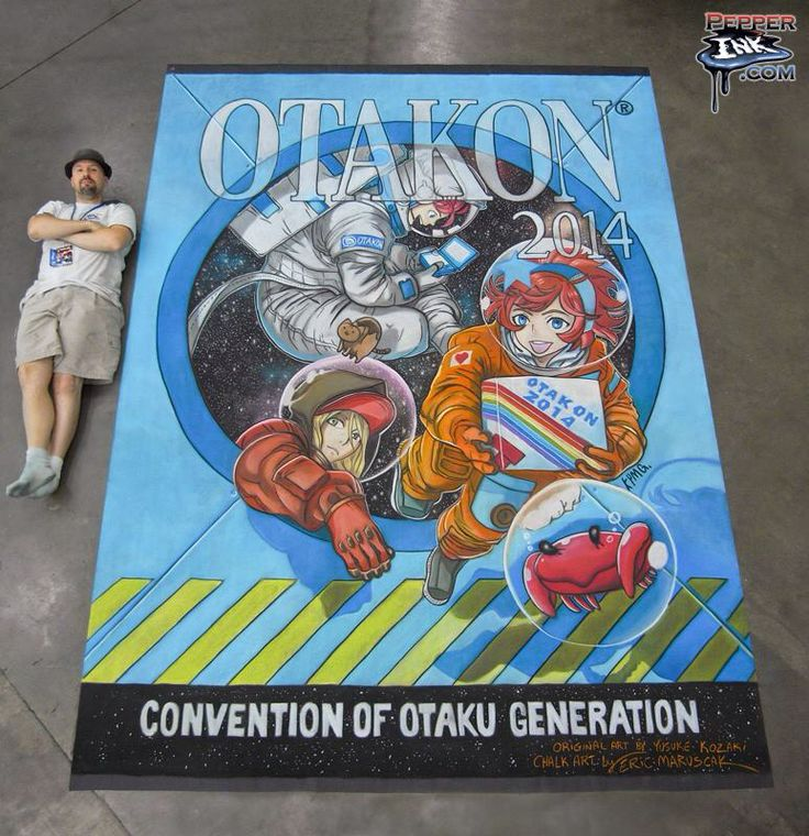 http://www.pepperink.com - chalk art for the 2014 Otakon Convention in Baltimore Maryland by illustrator Eric Maruscak.