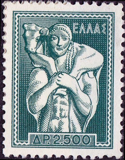 Ο μοσχοφόρος είναι αρχαίο αττικό γλυπτό. Το σώμα βρέθηκε το 1864 και η βάση το 1887 στις ανασκαφές της Ακρόπολης, γραμματόσημο