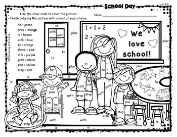 Reading Street Common Core FREEBIE First Grade SCHOOL DAY Unit R.5 COLOR BY WORD - High Frequency and Story Words - Great Center ActivityThis color by word freebie was designed as a supplemental resource for the Reading Street Common Core (2013) story, School Day from Unit R, Week 5.