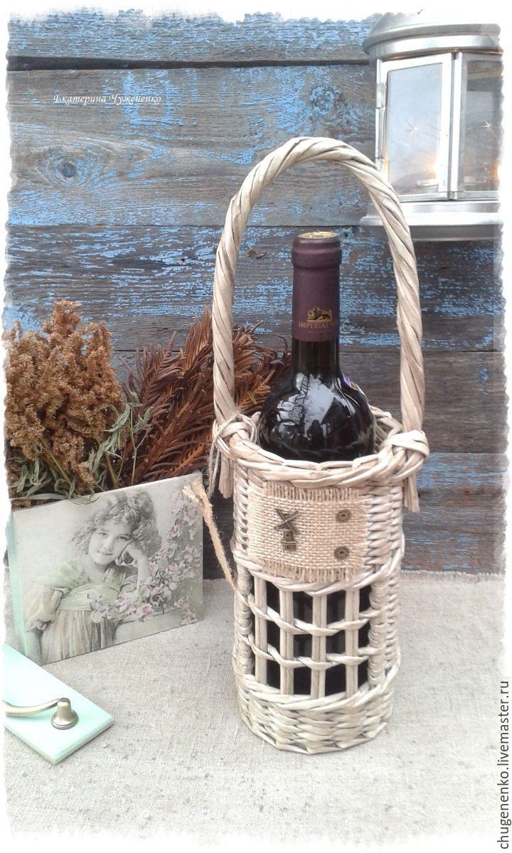 """Купить Плетеный короб для вина """"Теплый вечерок"""" - серый, для дома и интерьера, плетеный короб"""