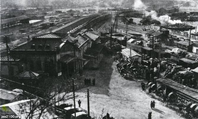 1925年(大正14年)神奈川県(大正14年)横須賀・横須賀停車場(現・JR ...