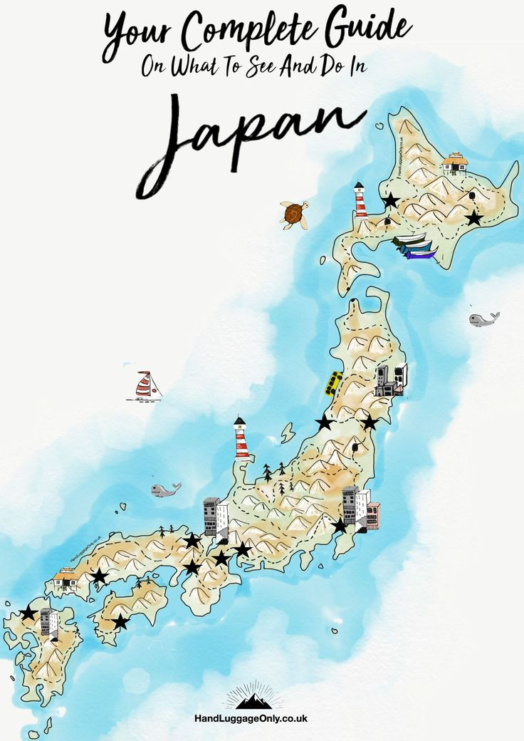 Japan is one of those countries that always calls to me. I'm not sure if it's the country's strong culture, iconic cities or beautiful landscapes - I just can't fully put my finger on it.