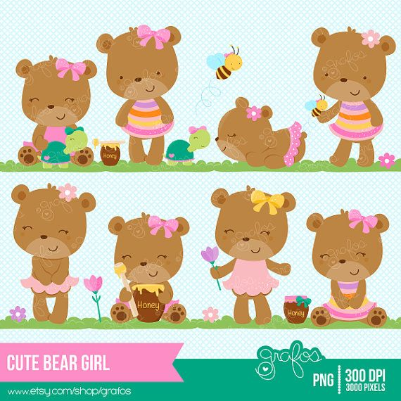 CUTE BEAR GIRL clipart set : 20 Individual Graphics •PNG with Transparent Background Images are high quality 300 DPI ::::::::INSTANT DOWNLOAD::::::::